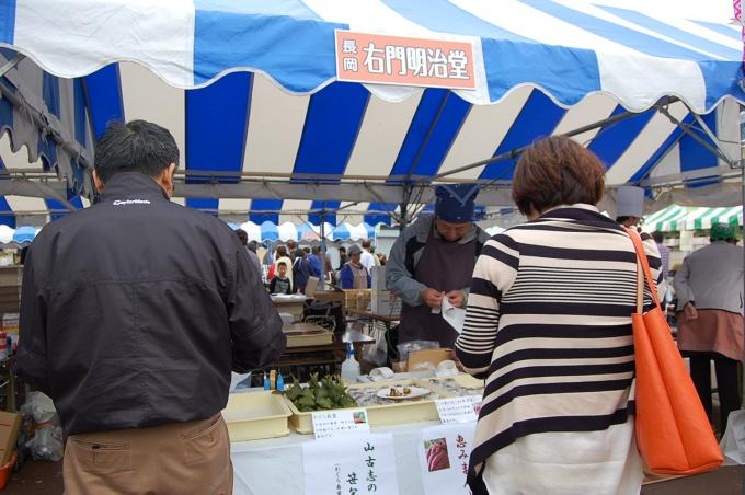 旬Naベジおやつ 秋のマルシェ 2013!