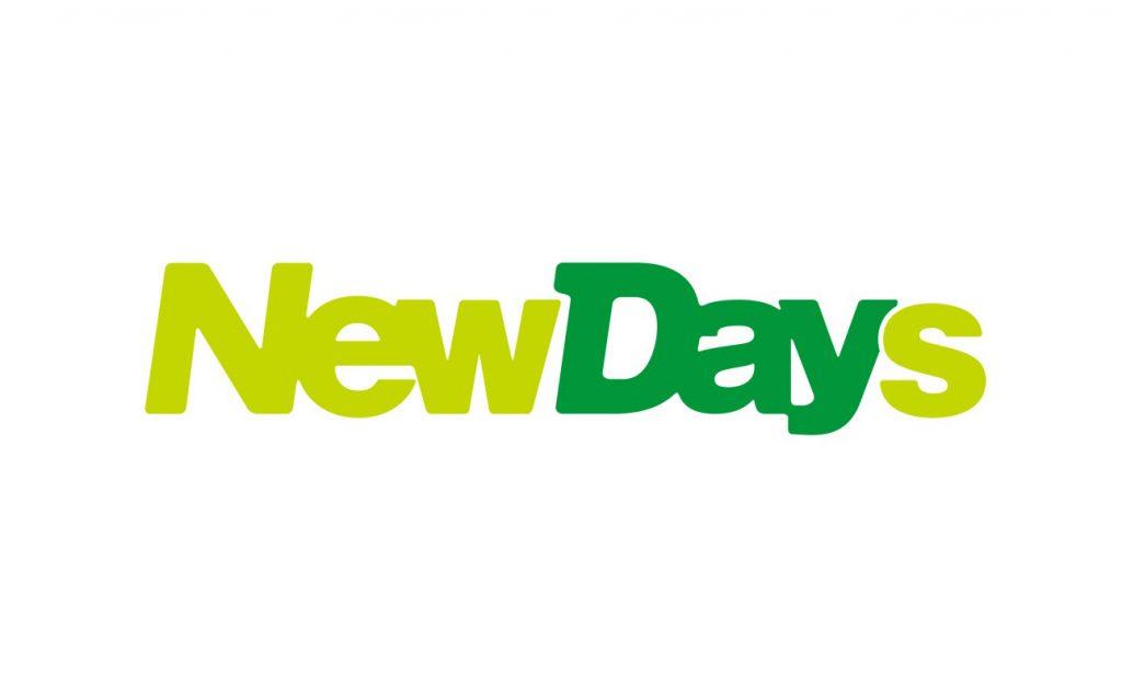 東京・埼玉・山梨 JRエキナカ「NewDays」にて笹団子特別販売(4月の取り扱い店舗)